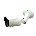 AceLevel AHD 1080P Night Vision Weatherproof Vari-Focal Bullet Camera (White Color) Acelevel, AHD, 1080P, Night, Vision, Weatherproof, Vari-Focal, Bullet, Camera, White, Color
