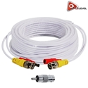 Acelevel Premium 60ft Video/Power BNC RCA Cable for Surveillance Cameras (White) CCTV Cable, Cable for CCTV Security Cameras, Siamese Cable, Video and Power Cable,