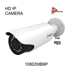 AceLevel Premium 2MP 1080P 3.3mm~12mm Vari-Focal HD IP Dome Camera - 10802MB6P IP CAMERA,1080P, 2MP, 18iRs, NIGHT VISION IP BULLET HD CAMERA